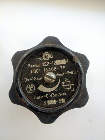 Клапан  редукционный 122-12у4