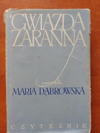 Maria Dąbrowska - Gwiazda Zaranna - Opowiadania