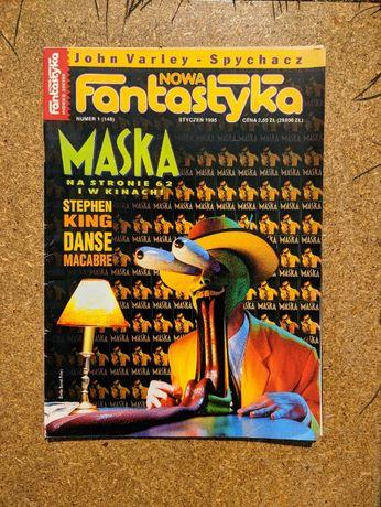 Fantastyka 1995 (5 zł za numer)
