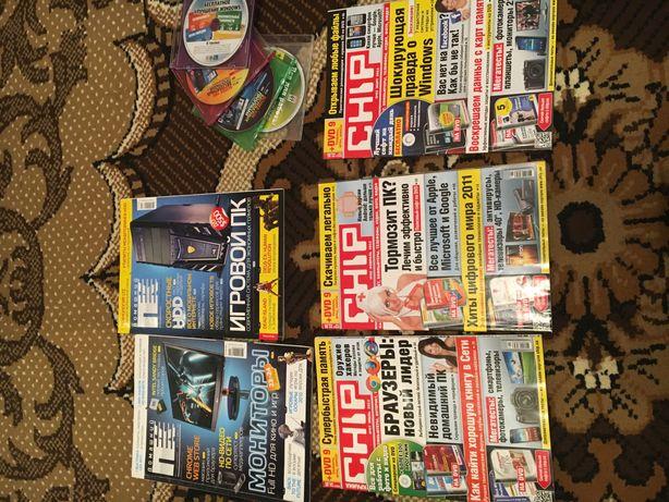 Продам журнали з дисками