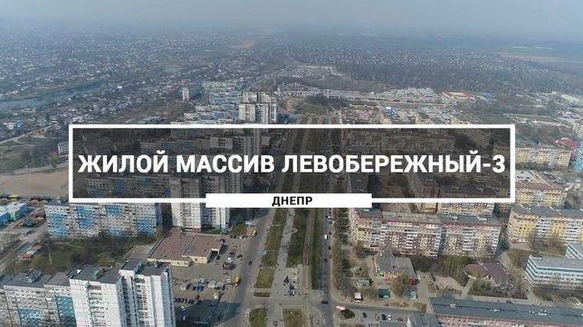 Продам 2-х комнатную квартиру на ж/м Левобережный - 3