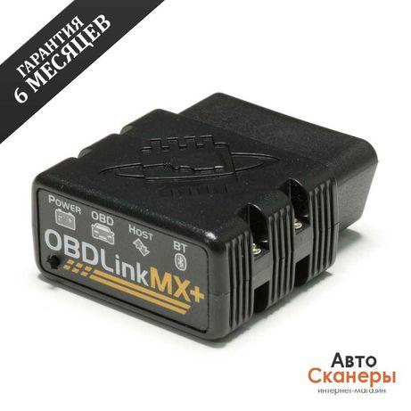 Адаптер OBDLink MX+ Bluetooth 4.0 (Оригинал) ForScan/BimmerLink