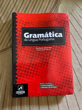Gramática da Língua Portuguesa - Areal Editora