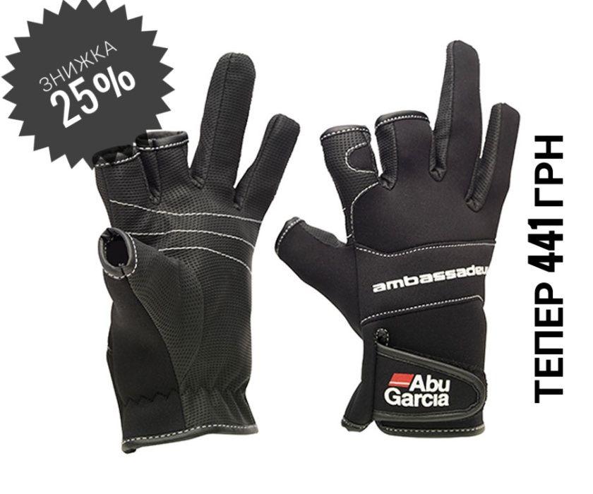 Перчатки ABU GARCIA Stretch Glove L Киев - изображение 1
