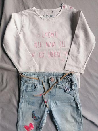 Zestaw, paka ubrań, 80,86, next, Zara, hm, reserved, smyk