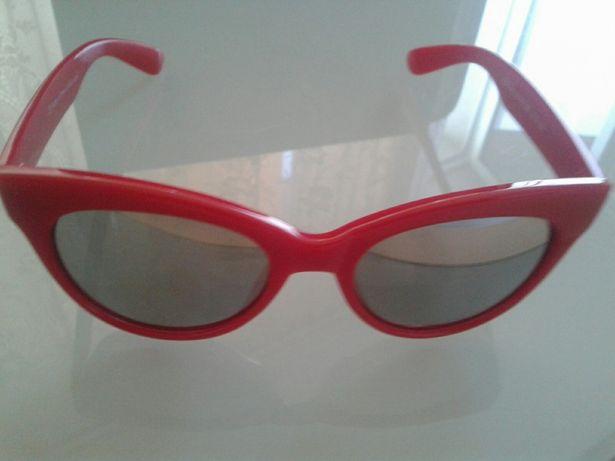 Okulary Reserved