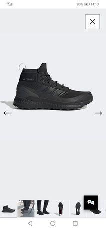 Buty Adidas Terrex