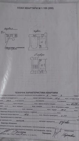 1 кім.квартира в.Грушевського