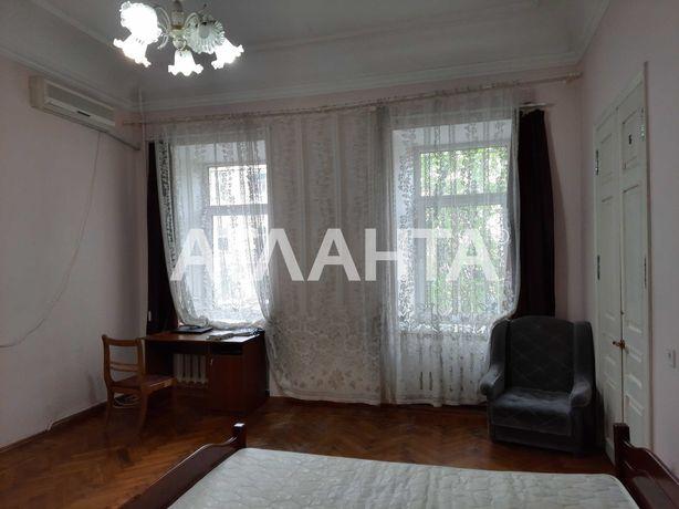 5 комнатная квартира в Центре