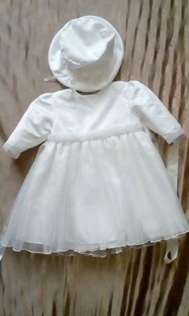 sukieneczka chrzest komplet