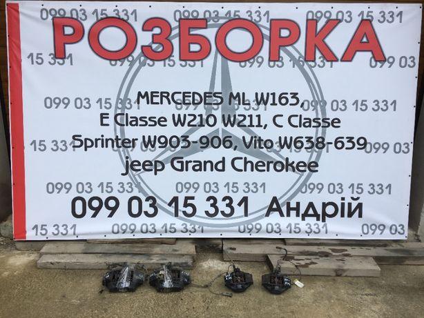 Суппорт на Mercedes Sprinter Спринтер ML W163 W211 W203 Jeep