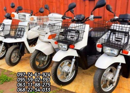 Грузовой/трехколесный Yamaha gear ямаха гир без пробега по Украине 36