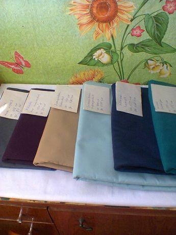Продам отрезы ткани из шерсти,шелка,плащевки,сетки от 50 грн за м
