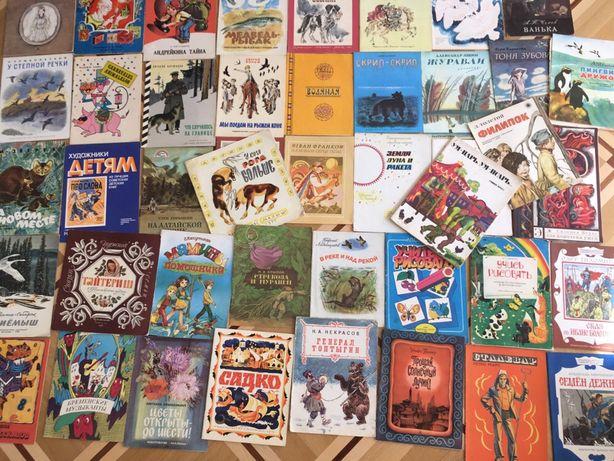 Книжки детские времен СССР Крылов Некрасов Толстой Франко Зверев Яшин