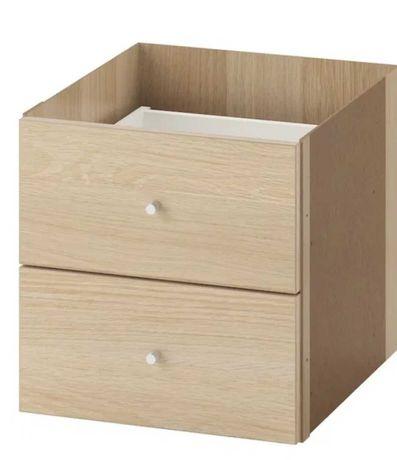 Kallax ikea, wkład z szufladami