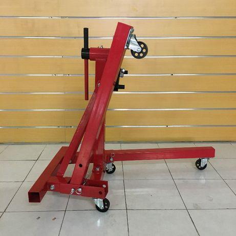 Suporte de Motor 900kg (Com Iva)