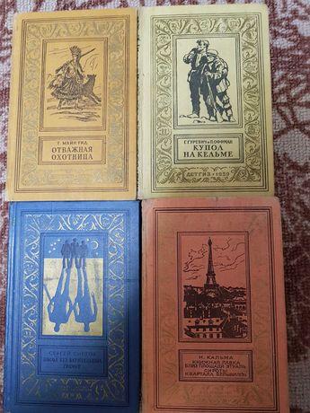 Продам книги фантастика,приключения,детектив цена 25 гр.