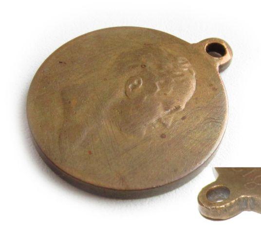 РИА жетон в память 100-я Отечественной войны 1812 года.
