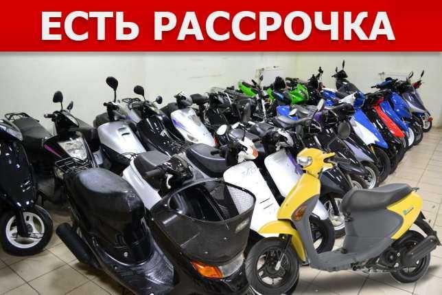 Скутер мопед Suzuki Lets из Контейнера. Большой выбор, есть Рассрочка!