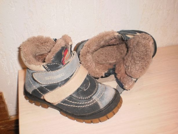 зимние ботинки Шалунишка