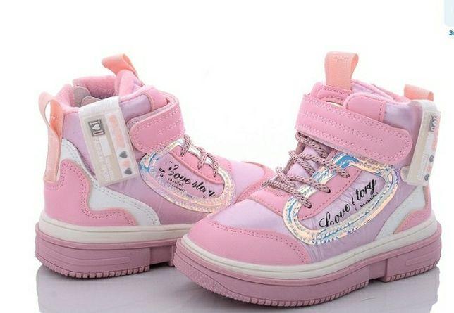 Деми ботинки на девочку розовые теплые  Р. 26-31