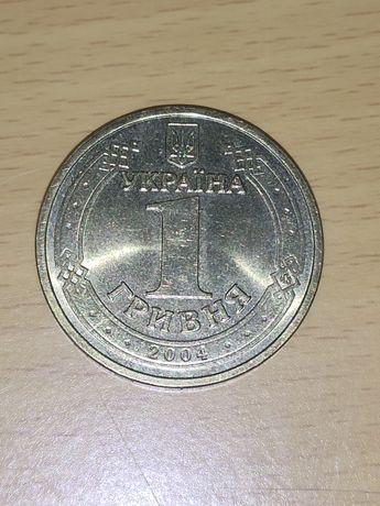 Юбилейная 1 гривна 2004 года