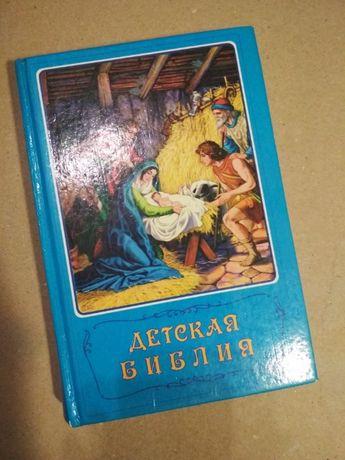 """""""Детская библия"""" ілюстрована"""
