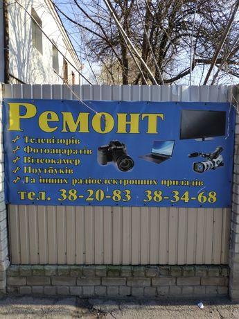 """""""РемСервис""""Ремонт телевизоров, ноутбуков, , фотоаппарат, мониторов"""