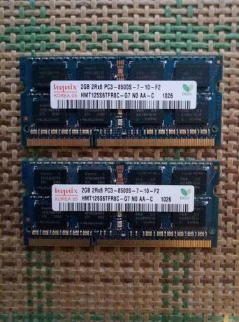 Оперативна память Hynix 2шт.x 2Gb DDR3 1066MHz