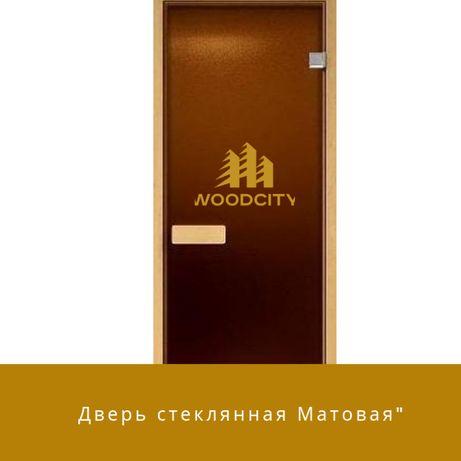 8мм Стекло. Стеклянные двери для бани и сауны. Липа. Ольха.