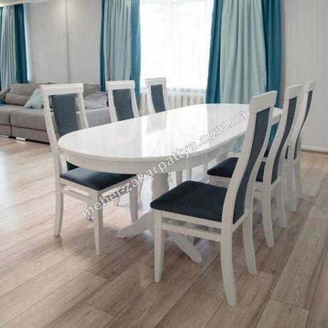 Комплект обеденный стол и стулья. Кухонний стіл та стільці. Стол