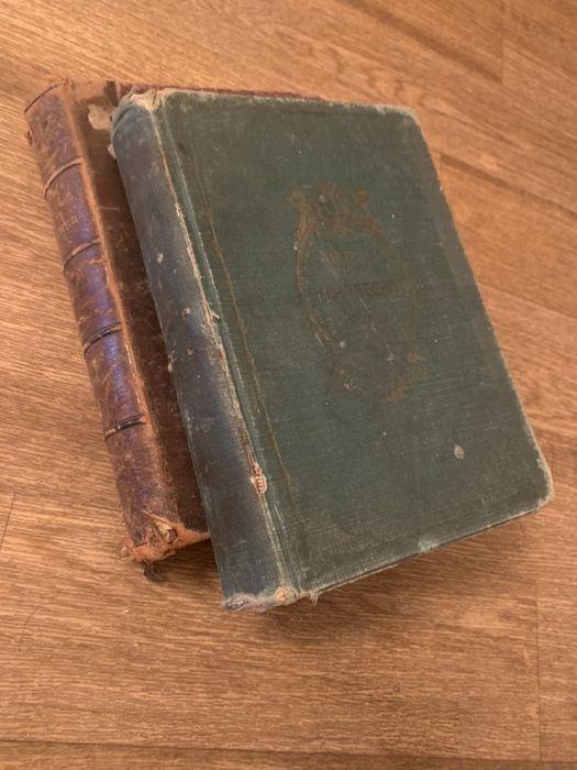 Книга: Сочинения А.С.Пушкин 1903 / Собрание Н.А.Некрасова 1905 Коцюбинское - изображение 1