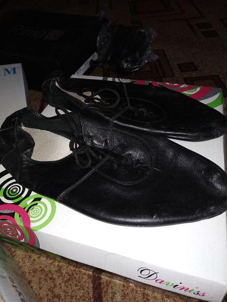 Танцевальная обувь Новая и Б/У