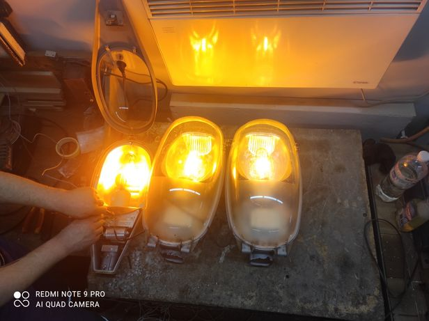 Продам уличные светильники жку 150Вт