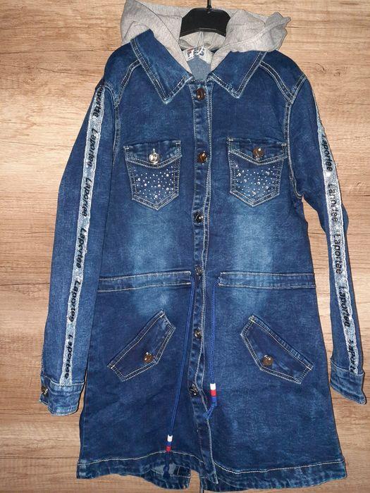 Katana jeans od 8 do 16 lat Grodków - image 1
