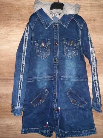 Katana jeans od 8 do 16 lat