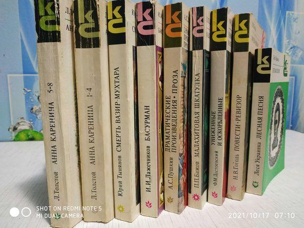 Продаю книги из личной библиотеки