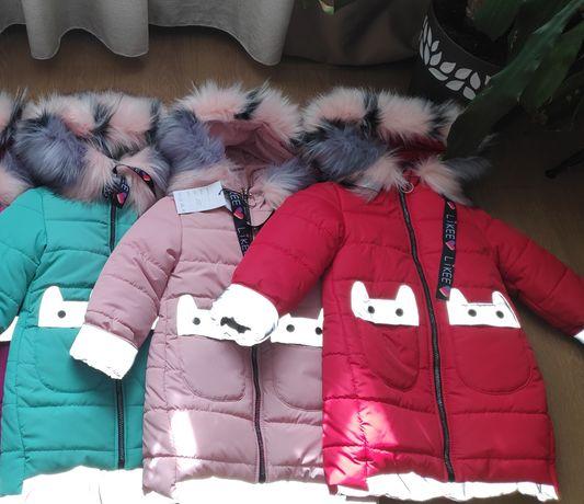 Зимняя детская куртка со светоотражающими полосками (рр.92-128)