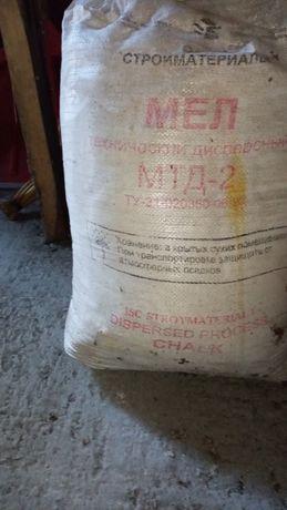 Мел технический(мешок)-50 грн