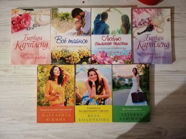 Книжки. Любов. Кохання