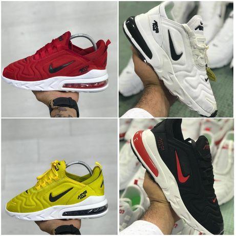 Buty Nike React Męskie Nowe Rozm 40,41,42,43,44 HIT Cenowy Wyprzedaż