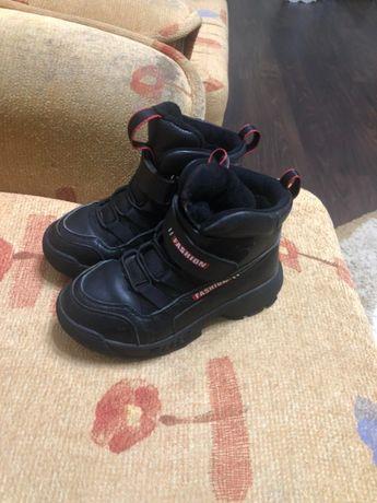 зимние,детские ботинки