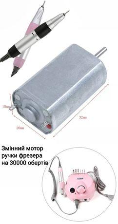 Мотор для фрезера маникюрного, моторчик ручки фрезера