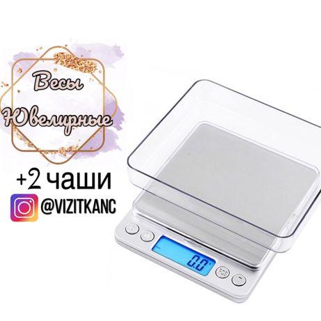 Ювелирные весы до 500 грамм(0,01) +2 чаши профессиональные весы мини