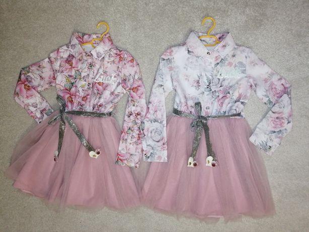 Нарядные платья для двойни