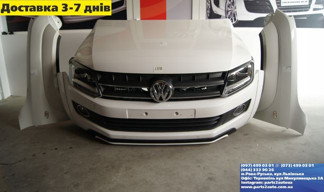 VW Amarok Разборка Шрот Автозапчасти Запчасти Авторазборка Автошрот