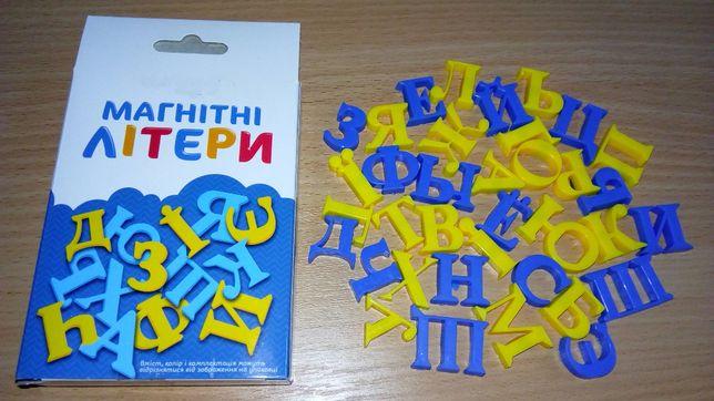 Буквы на магните (укр/русс алфавит)