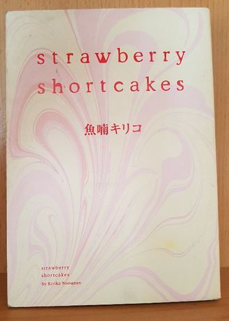 Manga Strawberry Shortcakes JPN Kiriko Nananan