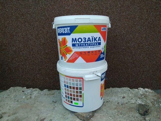 Декоративная мозаичная штукатурка Ферозит Т-111 0,8-1,2 мм 25 кг