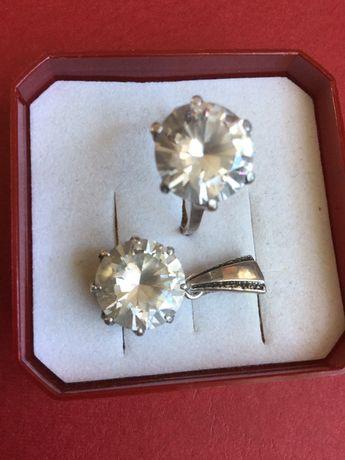 Biżuteria srebrna zawieszka i pierścionek